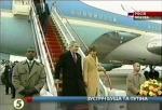 Визит Дж. Буша в Москву