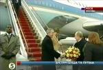 стреча Дж. Буша и В. Путина