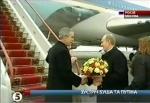 Дж. Буш и В. Путин
